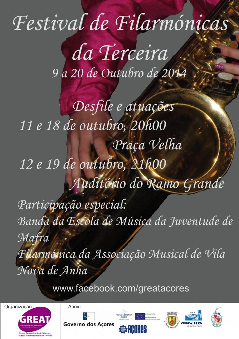 Festival de Filarmónicas da Terceira