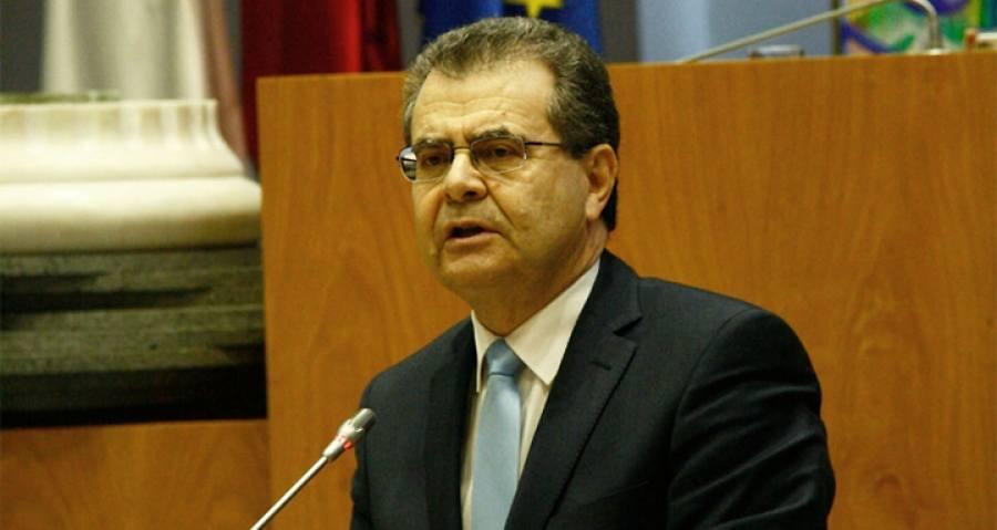 Foto/ Governo Regional dos Açores